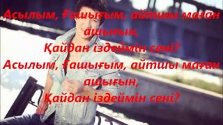 Download Айқын Төлепберген - Асылым (Текст) Mp3 and Videos
