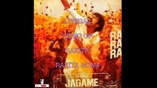 Rakita Rakita Rakita song - Lyrical video - Jagame Thandhiram - Dhanush - Dhee - Santhosh Narayanan