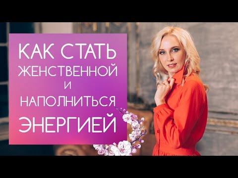Эротический массаж в Перми – Малина spa-салон премиум класса
