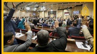 🇮🇶 البرلمان العراقي يقر قانونا جديدا للانتخابات البرلمانية