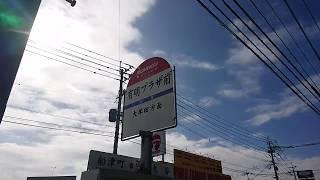 約5年ぶり?徒歩で県境シリーズ 福岡県大牟田市から熊本県荒尾市に行ってみたよ