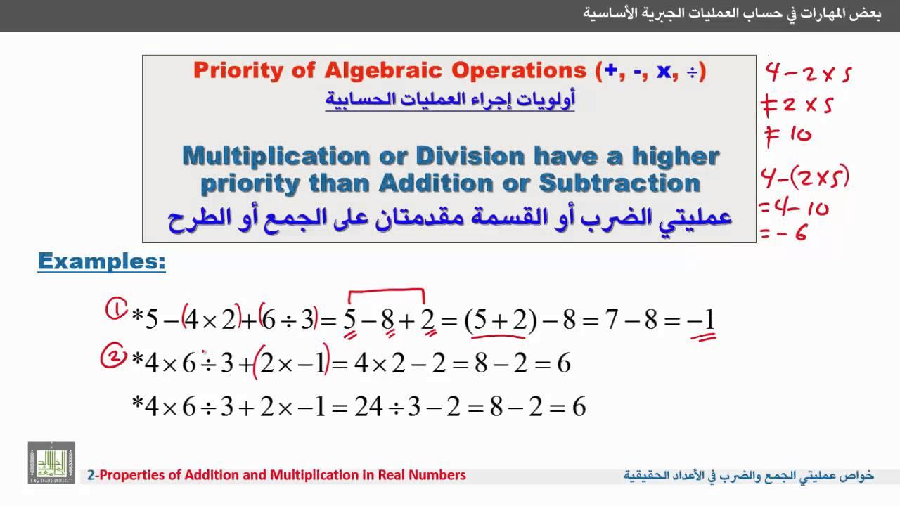 تحميل كتاب رياضيات 1
