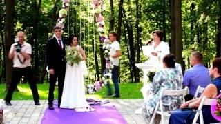 Выездная церемония брака Игоря и Виктории  Веретено