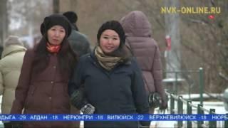 видео Прогноз погоды в Якутии на 25 ноября 2016