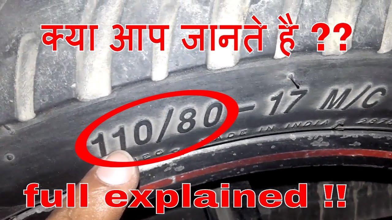 Motorcycle Tire Sizes >> Motorcycle Tyre Sizes Explained Youtube