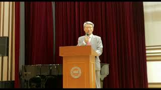 한국인적자원개발학회 춘계학술대회 시상식 2부