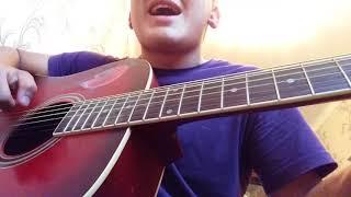 Честный- на гитаре