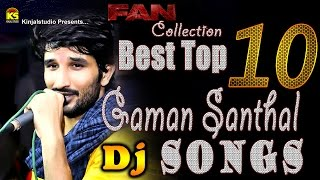 Fan Song l Gaman Santhal 2016 Dj Best Top 10 l Non stop DJ Song l Gujarati 2016 Dj Hits Song