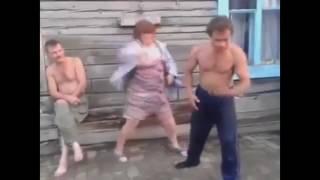 Танцуют алкаши - прикол