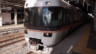 JR東海 特急しなの16号 (383系運行) 超広角車窓 進行右側 長野~名古屋【4K60P】