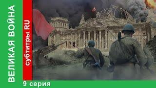 видео Битва на Курской дуге. 1943 год. Краткий обзор
