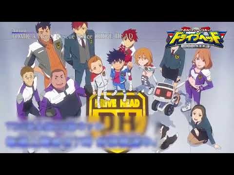 【Animation】TOMICA Hyper Rescue Police DRIVE HEAD (English subtitles Trailer)