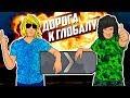 ДОРОГА К ГЛОБАЛУ | СИЛЬВЕР 1 - DOUBLE DRAGON CS:GO
