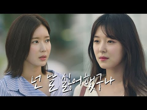 What 'My ID is Gangnam Beauty' Says About Korean Beauty