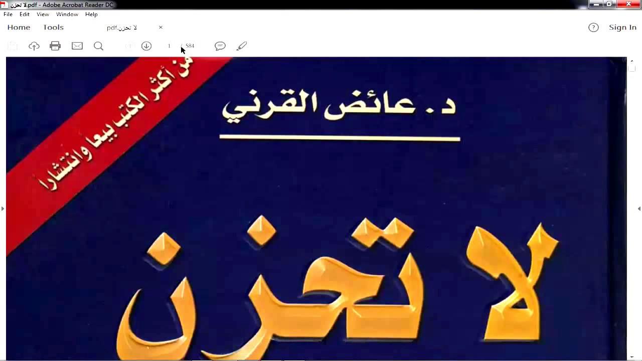 تحويل وورد ملف pdf