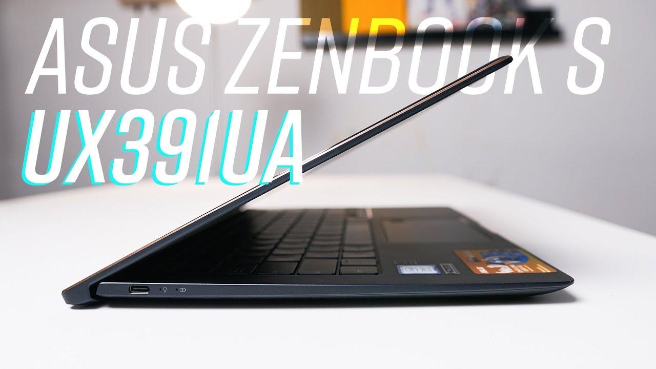 """Đánh giá ASUS ZenBook S UX391UA: mỏng nhưng có 3 điểm đáng """"quan ngại"""""""