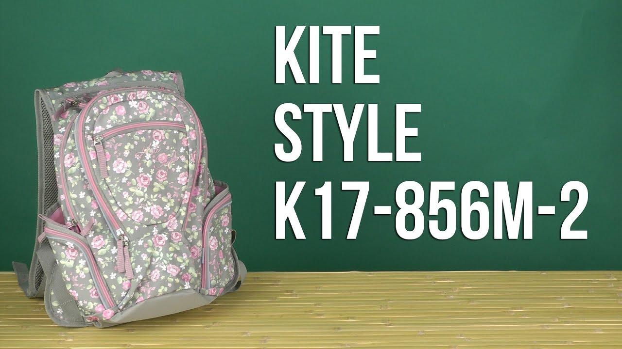 Рюкзак kite 1000 junior-2 (k17-1000m-2) купить за 0 грн ❤moyo❤ тел: 0 800 507 800 ✓ гарантия ✓лояльность 100%.