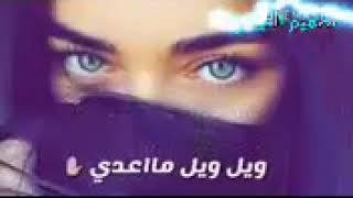 اكو فد ناس هالصيصان غلط عن اسم حسوبه