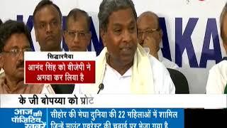 100% sure of getting absolute majority during floor test: BS Yeddyurappa
