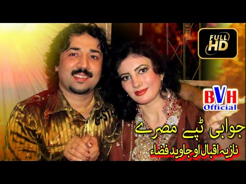 Nazia Iqbal And Javed Fiza - Jawabi Tapy