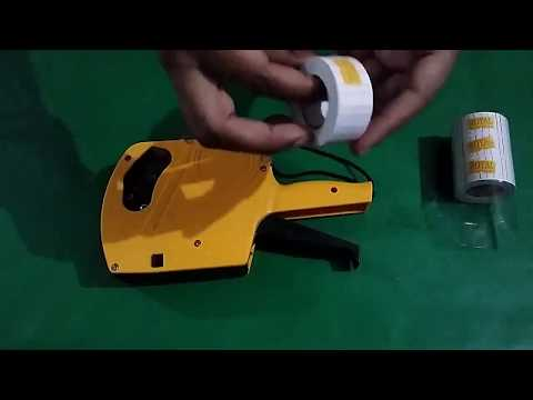 Full Working And Explanation Of Price Labeller Machine In Hindi !