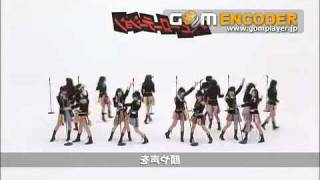 Repeat youtube video AKB48 ヘビーローテーション 振り付け 全体ver 反転&速度90%