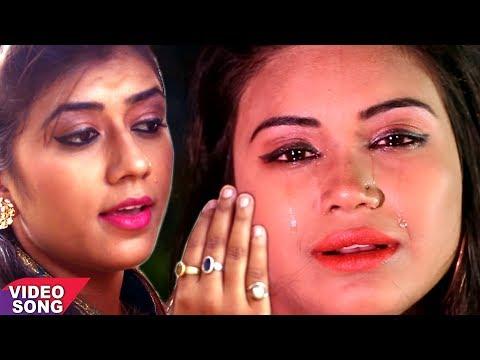 HD VIDEO - जुदाई तोहsर कइसे सही - Ruchi Singh - Ji Nahi Paungi - Hit Bhojpuri Song 2017