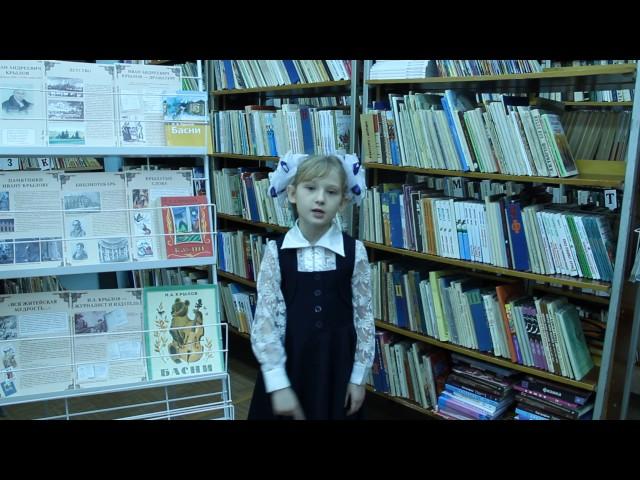 Изображение предпросмотра прочтения – АнастасияСавельева читает произведение «Чиж и Голубь» И.А.Крылова