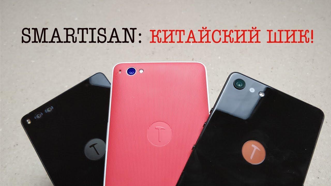 Картинки по запросу Smartisan фото бренда