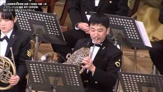 【音楽】 「ミラージュIV」 ~海上自衛隊東京音楽隊~