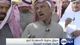 Repeat youtube video ههههه فديت القصمان