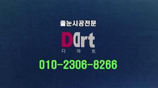 김해주촌두산위브더제니스…