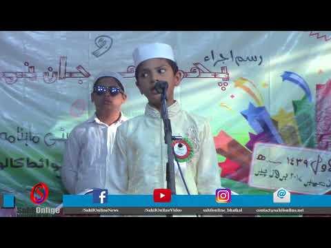 Beautiful Urdu naat: Idrak se pare hai ya rab maqam tera