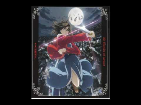 Kara no Kyoukai OST 7 Track M38+39