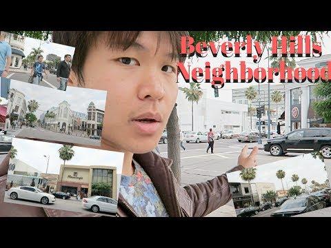 มาดูย่านหรูใกล้ Beverly Hills กันเรา !! (คือต้องรวยมาก) | Best Shopping Street in Los Angeles !!