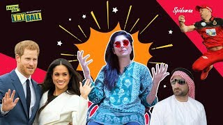 Royal Wedding mania, Women's IPL, AB and Kohli's (b)romance - Try Ball EP 07