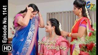 Seethamma Vakitlo Sirimalle Chettu | 29th April 2019 | Full Episode No 1141 | ETV Telugu