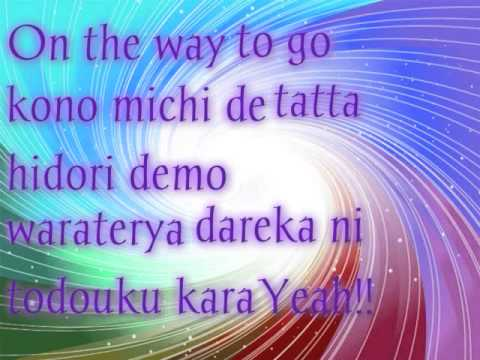 michi lyrics
