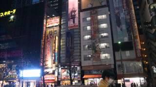 Japan Trip April 2015 - Part 7 Tokyo Akihabara
