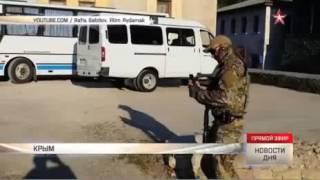 12.05.16 Кадры задержания террористов «Хизб ут-Тахрир» в Крыму.