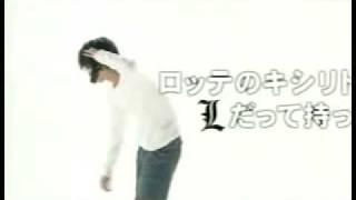 """Video de (Video of) : """"juliponlover"""" Le téléphone sonne Ryuzaki, OU..."""