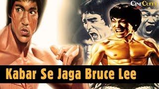 Kabar Se Jaga Bruce Lee  Full Hindi Dubbed Movie  MartialArts Movie