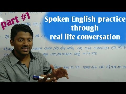 spoken English practice through real life conversation in bangla