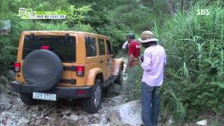 도심 캠핑 오프로드 캠핑 별별 캠핑 생방송 투데이 130725