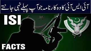 A Real Story of Pakistani Agency ISI's Soldier with RAW Arrest | How ISI Catch Raw Agent