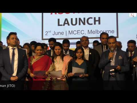 Jain International Trade Organisation - JITO Australia Chapter Launch -Part 1