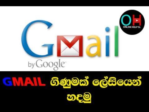 Create gmail account - Full Video Free 2017 - 2018 - Online Help SL