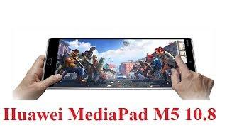 Huawei MediaPad M5 10.8 WIFI 64GB Unboxing