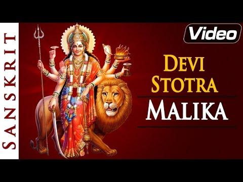 Devi Stotra Malika | Popular Sanskrit Devotional Songs