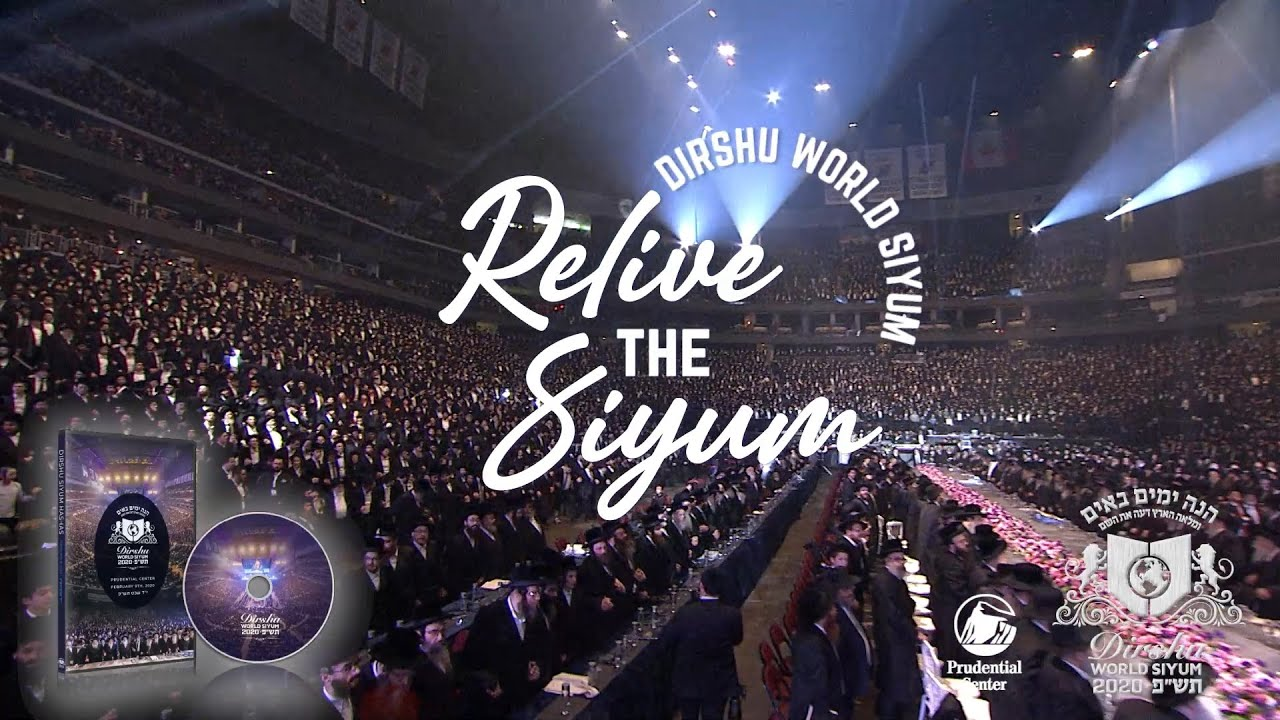 Relive the Dirshu World Siyum